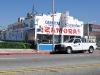 East LA Carniceria