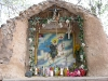 Santuario de Chimayo shrine