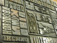 Letterpress Type at Hatch Show Print
