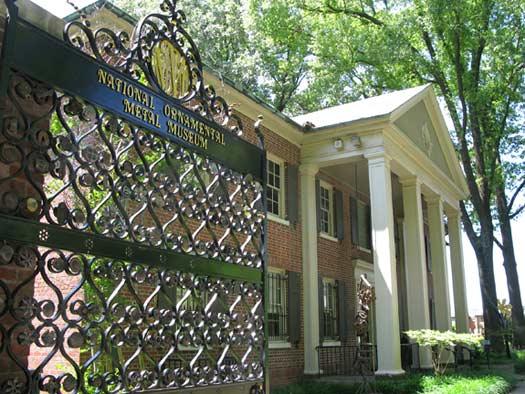 Ornamental Metal Museum Memphis, TN