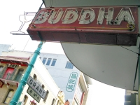 Buddha Bar and Cocktail Lounge Chinatown San Francisco
