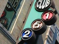 Club 251 Sign Beale Street Memphis, TN