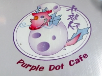 Purple Dot Cafe Seattle