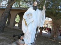Holy Trinity Monastery St David Arizona