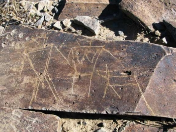 Basin and Range BLM National Monument DIY Petroglyphs