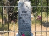 Doc Holliday Grave, Glenwood Springs Colorado