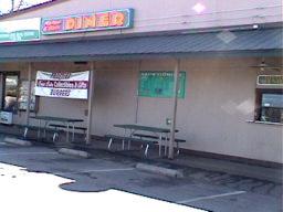 Marlene and Glen's Diner