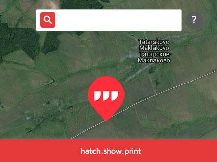 W3W Hatch Show Print